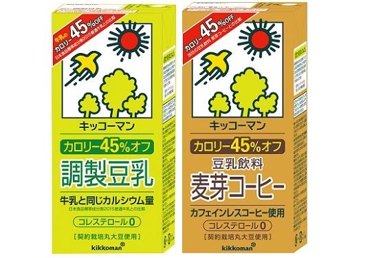 カロリー45%オフ 調製豆乳・豆乳飲料 麦芽コーヒー