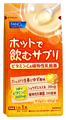ホットで飲むサプリ ビタミンC&植物性乳酸菌