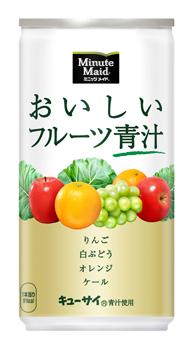 ミニッツ メイド おいしいフルーツ青汁