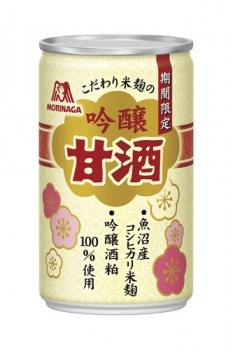 こだわり米麹の吟醸甘酒