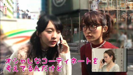 SUGAO TV2