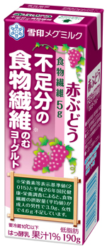 20161117yuki2 - 雪印メグミルク/食物繊維5g配合「赤ぶどう 不足分の食物繊維 のむヨーグルト」