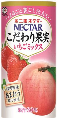ネクターこだわり果実いちごミックス