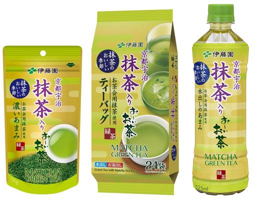 伊藤園/お茶会用抹茶を使用「京都宇治抹茶入り お~いお茶」