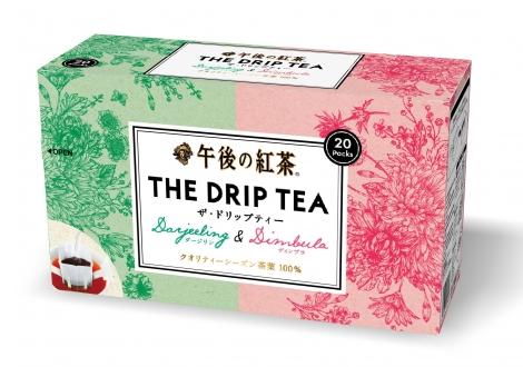 午後の紅茶 THE DRIP TEA