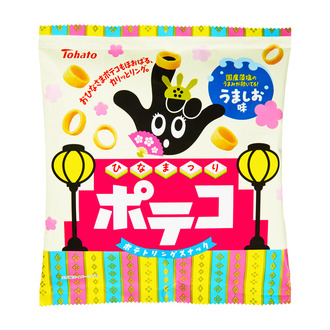 ポテコ うましお味(ひなまつり)