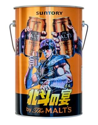 ケンシロウぺール缶