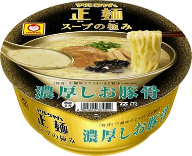 マルちゃん正麺 カップ スープの極み 濃厚しお豚骨