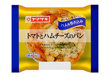 トマトとハムチーズのパン