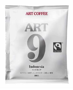 ドリップバッグ ART 9 インドネシア フェアトレード
