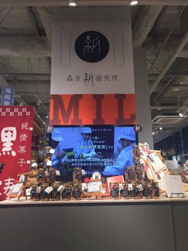 20161202morinagaseika1 - 森永製菓/研究者直販プロジェクトメンバーが「日本百貨店しょくひんかん」で販売