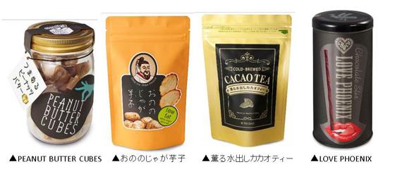 20161202morinagaseika2 - 森永製菓/研究者直販プロジェクトメンバーが「日本百貨店しょくひんかん」で販売