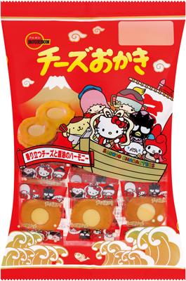 チーズおかき七福神(サンリオ)