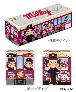 ペコちゃん×阪急電車ミルキー