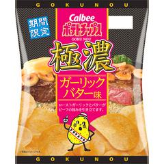 ポテトチップス極濃 ガーリックバター味
