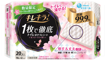 エリエールキレキラ!1枚で徹底トイレおそうじシート桜フローラルの香り