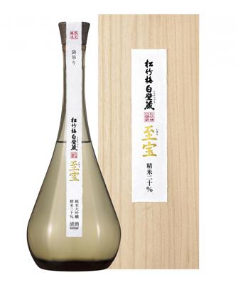 松竹梅白壁蔵 至宝 純米大吟醸 精米二十% 袋吊り