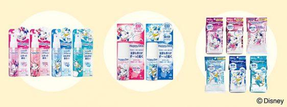 ミニーマウス&デイジーダックデザインの「ハッピーデオ」シリーズ