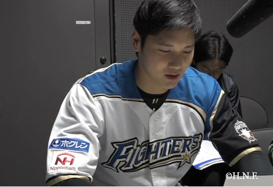 北海道日本ハムファイターズ大谷翔平選手