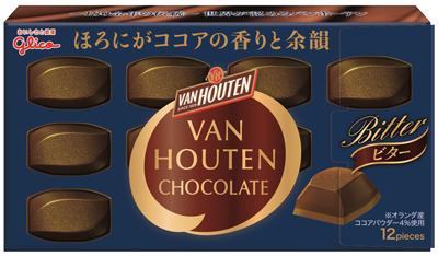 バンホーテンチョコレート ビター