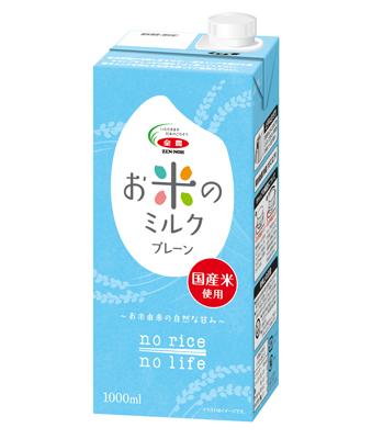 全農 国産米使用 お米のミルク プレーン