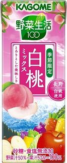 野菜生活100 白桃ミックス