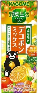 野菜生活100 デコポンミックス
