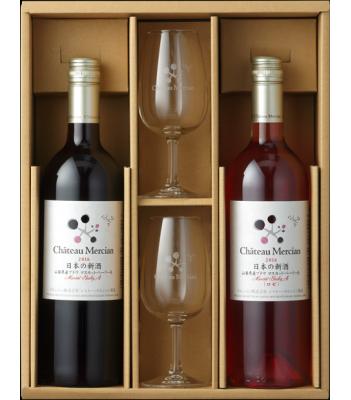 シャトー・メルシャン 日本の新酒 マスカット・ベーリーAセット
