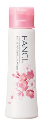 桜デザインボトルの「洗顔パウダー」