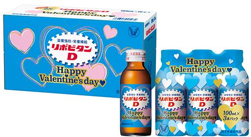 リポビタンD バレンタイン限定ボトル