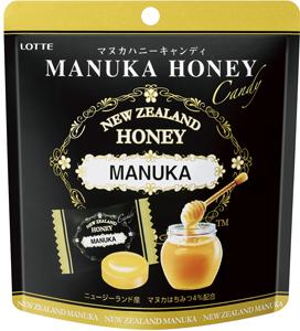 マヌカハニーキャンディ