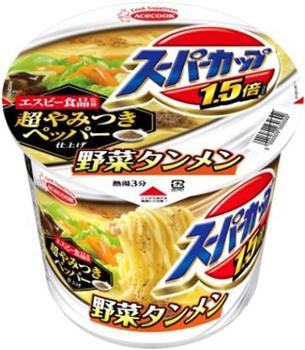 スーパーカップ1.5倍 野菜タンメン 超やみつきペッパー仕上げ