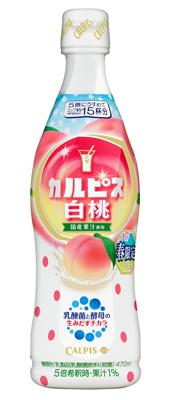 カルピス 白桃