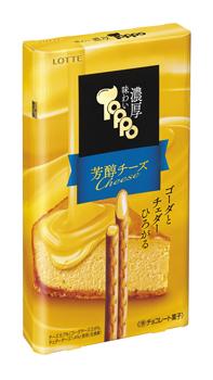 味わい濃厚トッポ 芳醇チーズ