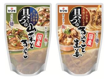 具入りつゆ 国産山菜ときのこ、具入りつゆ国産きのこと生姜