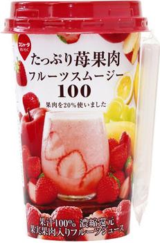スジャータ たっぷり苺果肉フルーツスムージー100