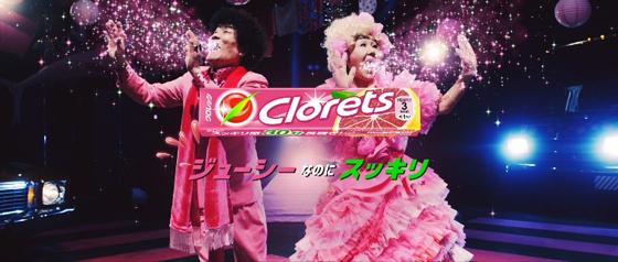 林家ペー&パー子さんをフィーチャーした動画「Pink Revolution」