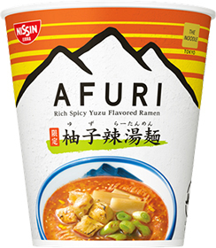 THE NOODLE TOKYO AFURI 限定 柚子辣湯麺