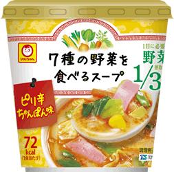7種の野菜を食べるスープ ピリ辛ちゃんぽん味