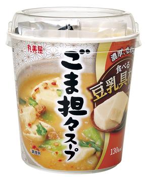 ごま担々スープ