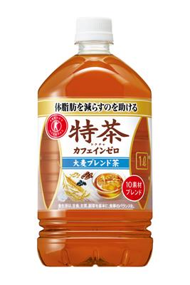 「特茶 カフェインゼロ」1リットルペットボトル