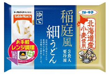 冷凍 北海道産小麦使用 稲庭風細うどん