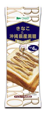 ヴェルデ ディスペンパック きなこ&沖縄県産黒糖