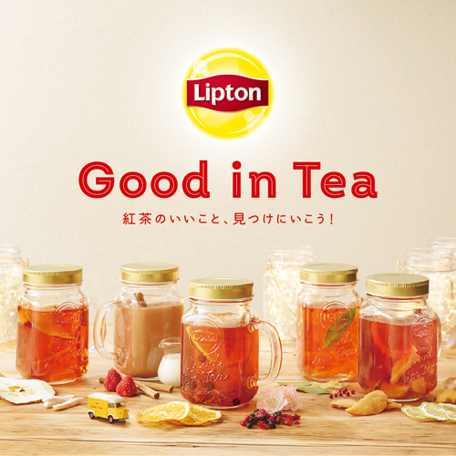 Good in Tea