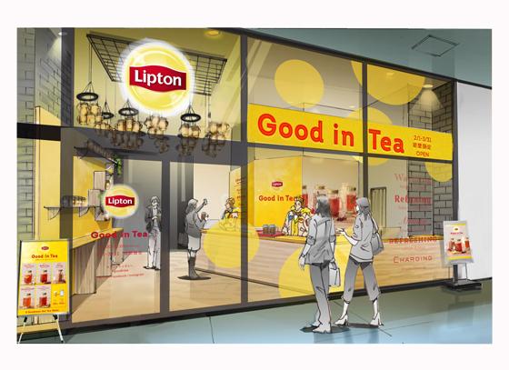 「Good in Tea」を楽しむことができる期間限定スタンド