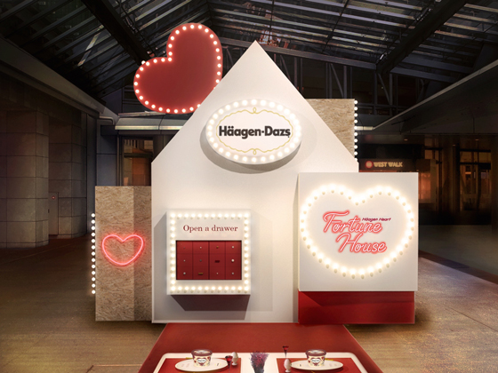 Haagen Heart Fortune House