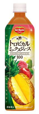 デルモンテ トロピカルミックスジュース