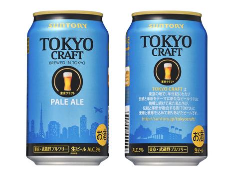 TOKYO CRAFT(東京クラフト)ペールエール