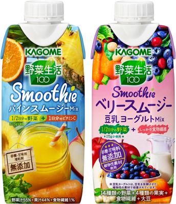 野菜生活100 Smoothie パインスムージーミックス・ベリースムージー豆乳ヨーグルトミックス