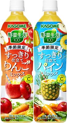 野菜生活100 すっきり仕立て りんごミックス・パインミックス
